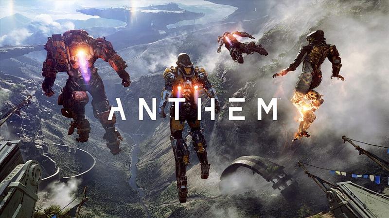 Anthem Suit LFG