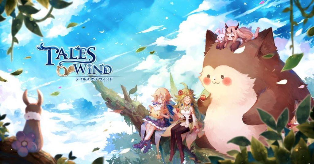 Tales of Wind 2020 MMORPG